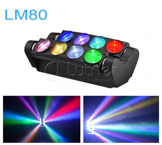 LM80 Spider beam Светодиодный прожектор смены цвета (колорчэнджер) паук, 8х8Вт, Big Dipper