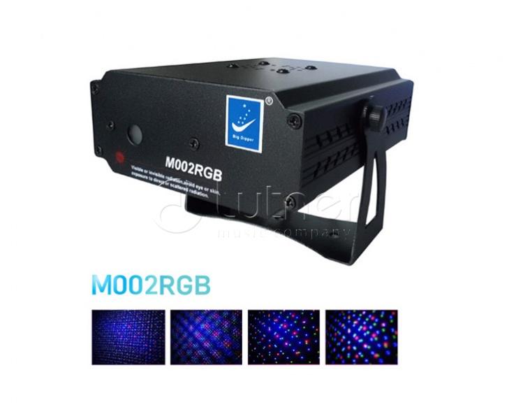M002RGB Лазерный проектор, красный+зеленый+синий, Big Dipper