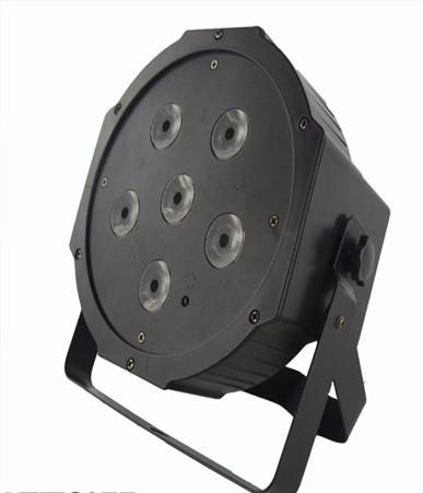 Светодиодный RGBW прожектор XCY-901