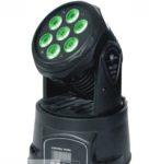 XCY-603 - LED вращающаяся голова 5